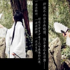 【飞·cos】最近从网上找了好多古装cos美男图片