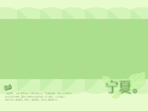 桌布背景>的照片_天籁second的百度相册