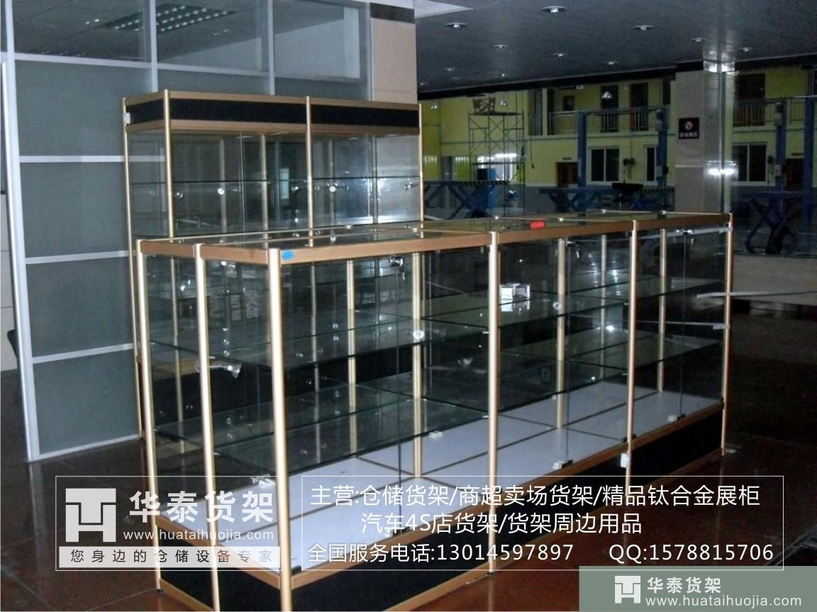 高低柜结合效果,钛合金型材批发,钛合金货架厂家,郑州钛合金货架厂