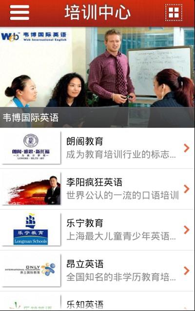 李阳疯狂英语|玩生產應用App免費|玩APPs