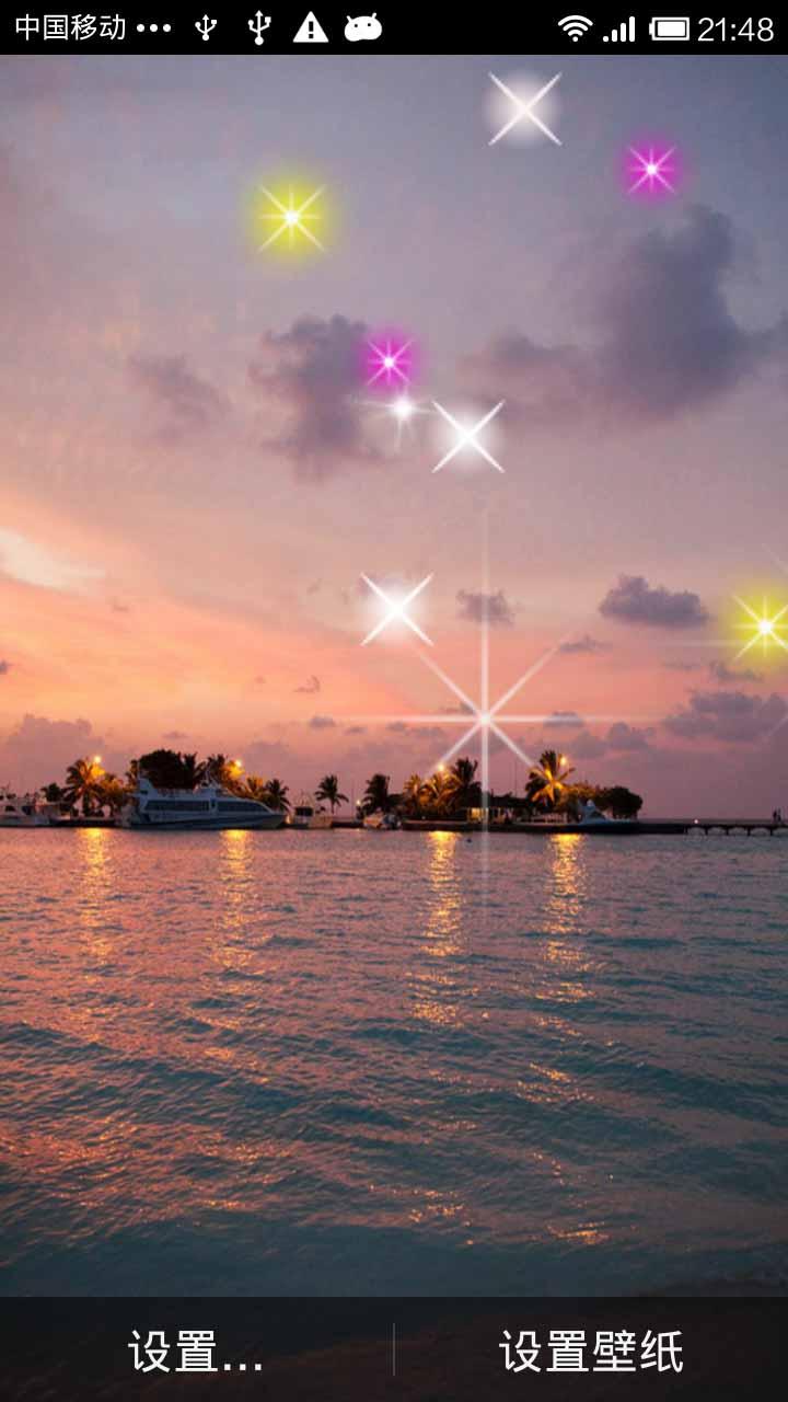 马尔代夫自然风景动态壁纸 高清版