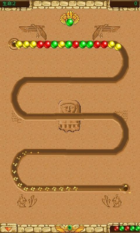 埃及祖玛|玩休閒App免費|玩APPs