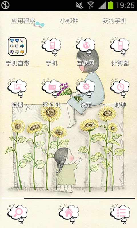 萝莉与小兔子主题壁纸-应用截图