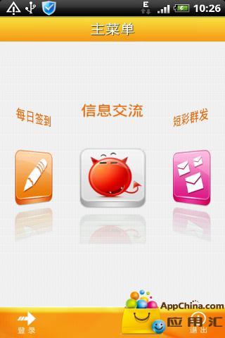 小米語音助手 - 功能討論 - MIUI官方論壇