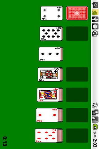 超级纸牌游戏组合集 经典版