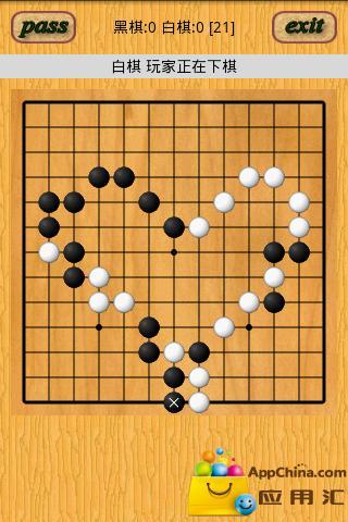免費下載棋類遊戲APP|围棋! app開箱文|APP開箱王