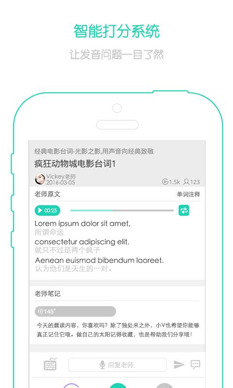 木棉树英语-应用截图