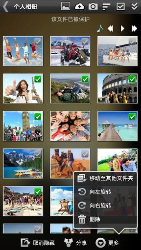 【免費工具App】图片视频隐藏器-APP點子
