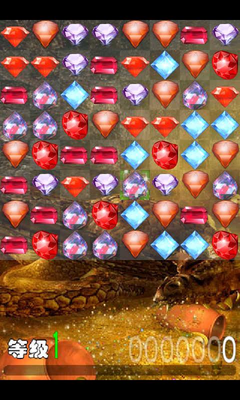 玩棋類遊戲App|宝石对对碰游戏免費|APP試玩