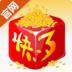 福彩快三 財經 App LOGO-APP試玩