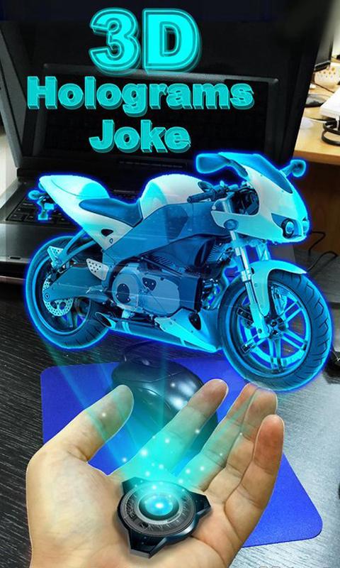 3D秒拍特效相机-应用截图