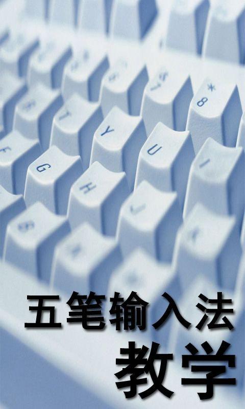必应输入法,特色功能介绍,帮助文档 - 必应软件中心