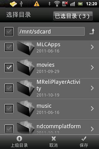 玩免費媒體與影片APP|下載解码器lib app不用錢|硬是要APP
