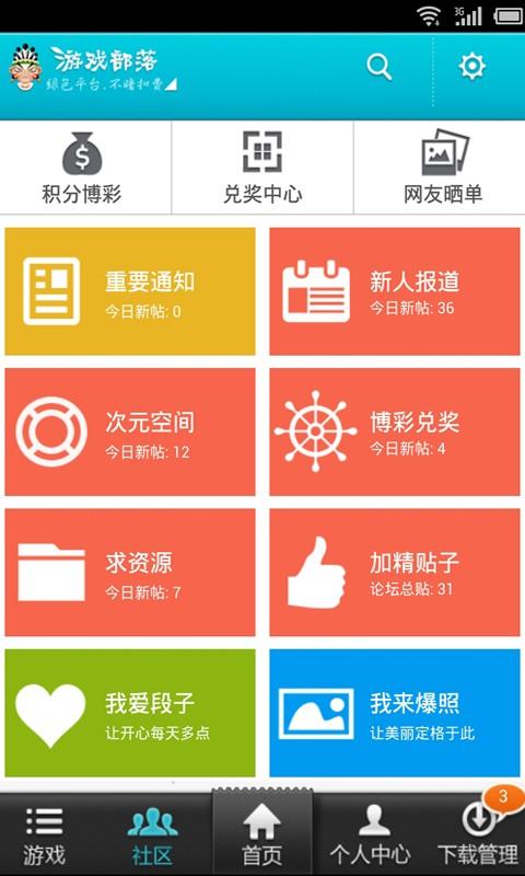 【2015】【iOS 教學】Japan日本App Store註冊帳號 ... - Apps 頻道