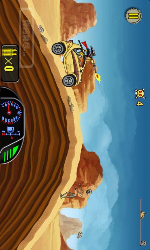 玩賽車遊戲App 赛车大战僵尸免費 APP試玩