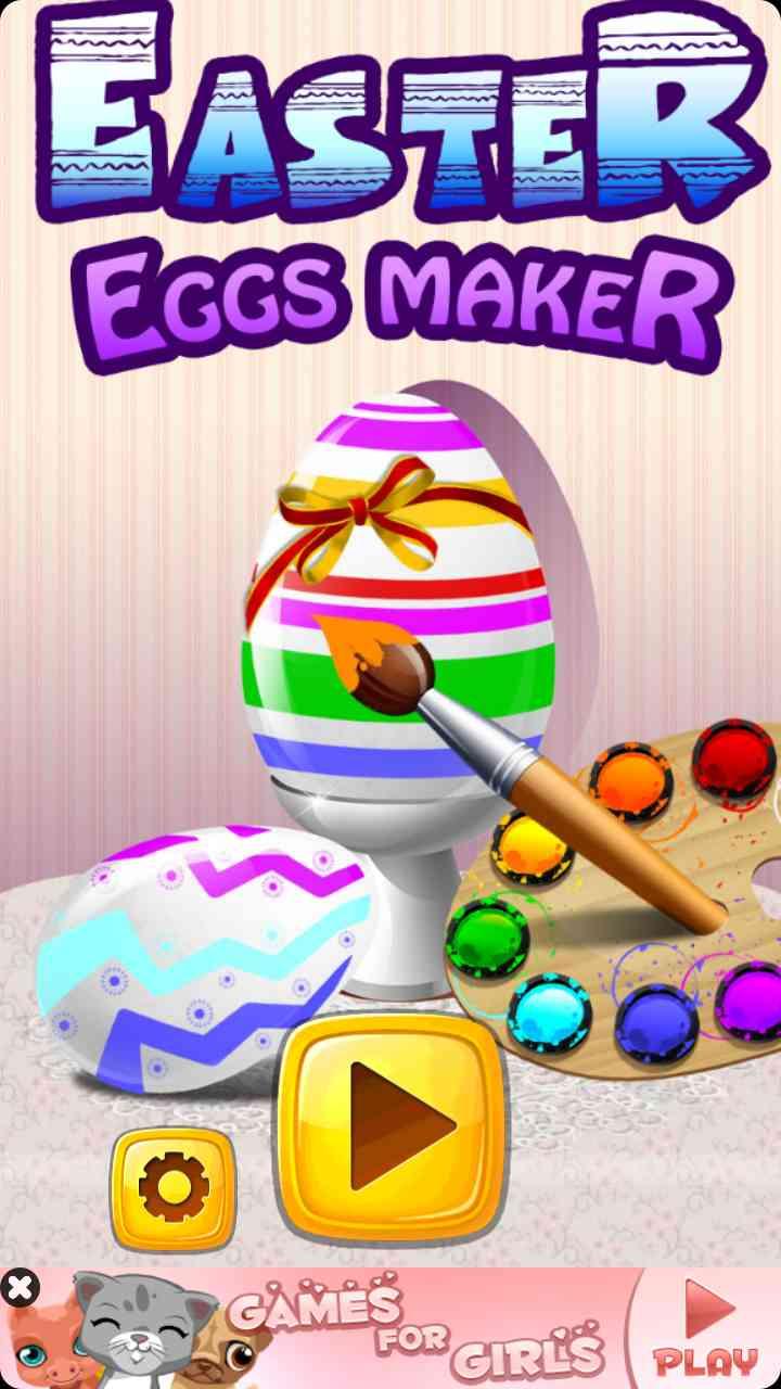 复活节彩蛋制作