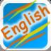 英语学习 生產應用 App Store-愛順發玩APP