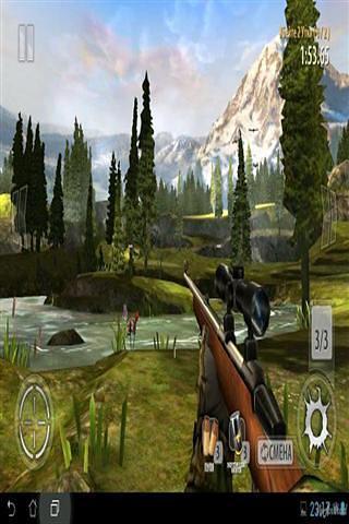 指南猎鹿2014|玩模擬App免費|玩APPs