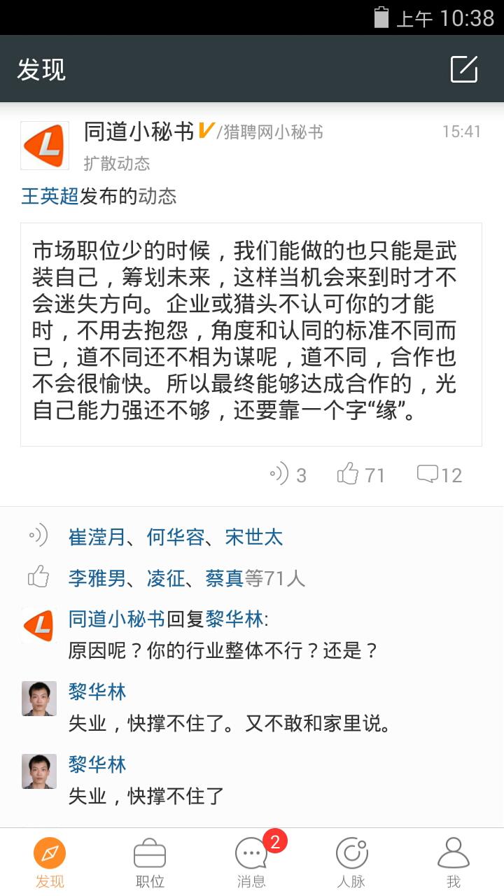 iTunes 11.1.3.8 iphone ios 7 教你如何同步音樂鈴聲 @ 隨手寫 :: 隨意窩 Xuite日誌