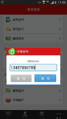請問桌布跟動態主題的路徑在哪?-Android 軟體交流-Android 遊戲/軟體 ...