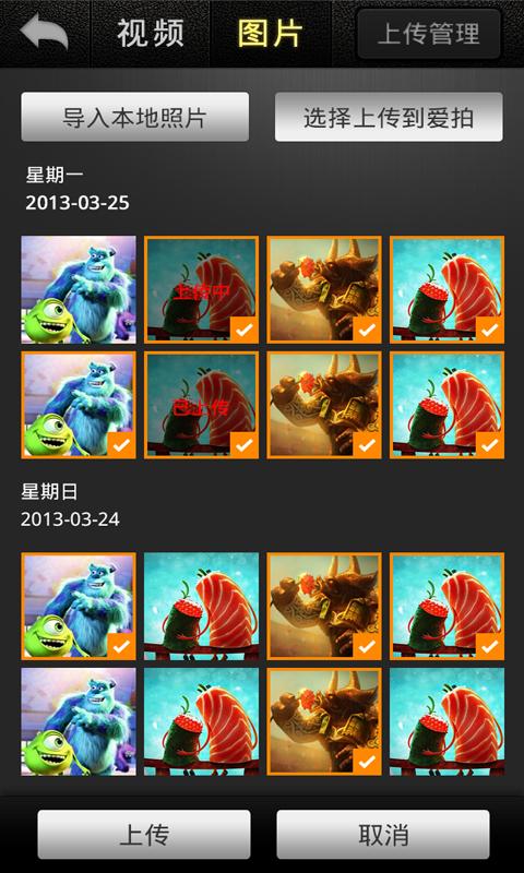 【免費攝影App】拍大师-APP點子