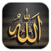 Ringtone Islami LOGO-APP點子
