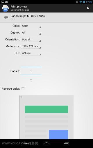 云打印 工具 App-癮科技App