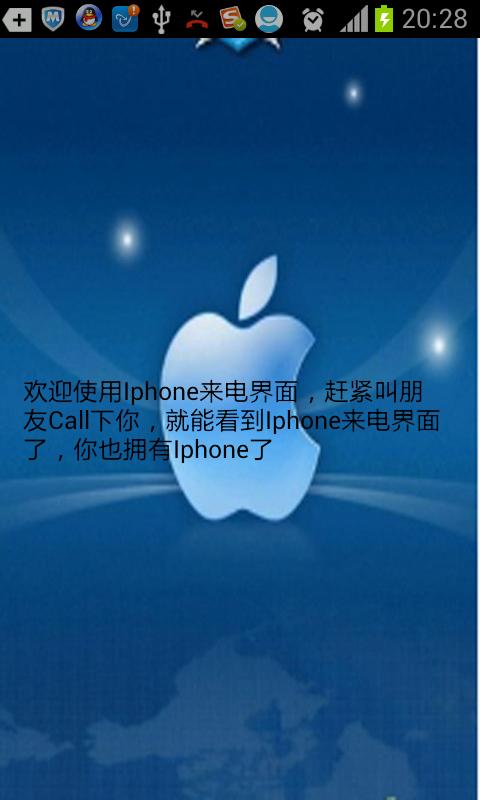 玩免費社交APP 下載iPhone来电界面 app不用錢 硬是要APP