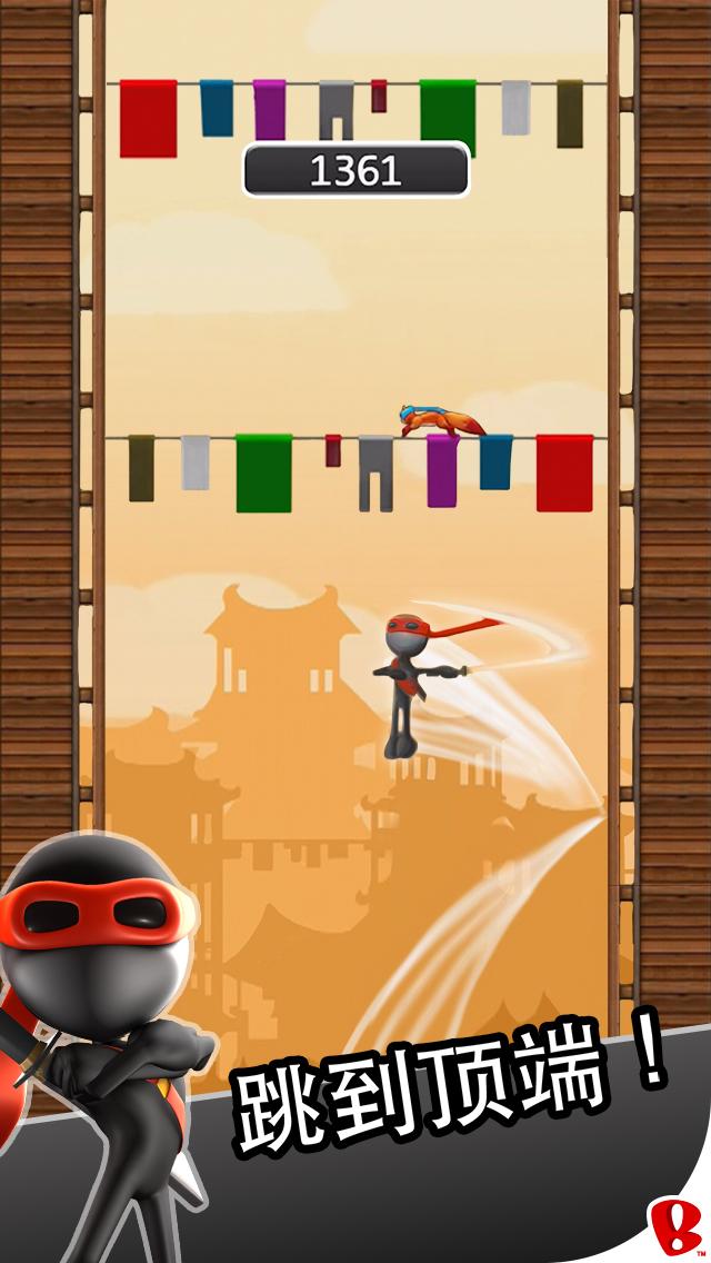 跳跃忍者-应用截图