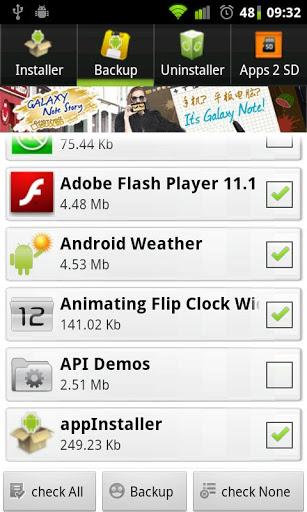 【免費工具App】应用安装器-APP點子