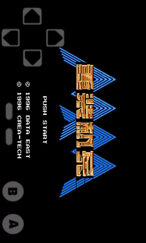 重装机甲|玩遊戲App免費|玩APPs