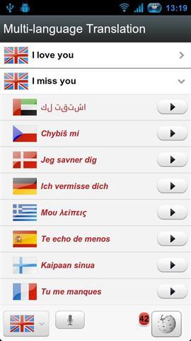 玩生產應用App|语音翻译免費|APP試玩