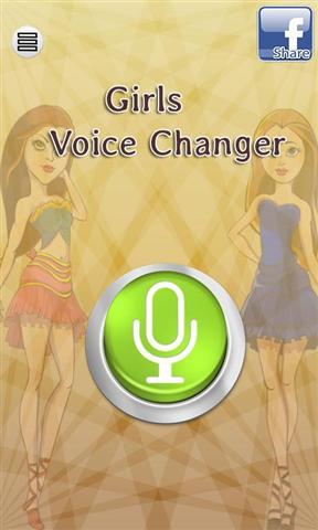 【免費媒體與影片App】女孩变声-APP點子