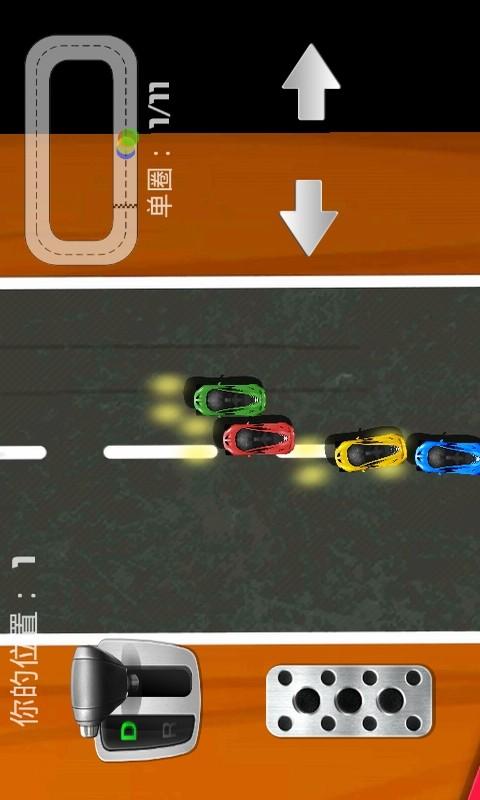 玩免費賽車遊戲APP|下載汽车竞赛 app不用錢|硬是要APP