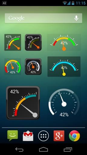 时速表电量显示2014