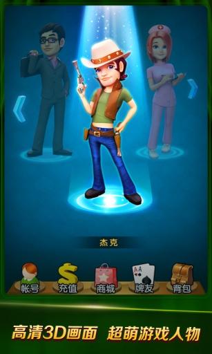 Leo的部落格: iOS/Android App開發教學