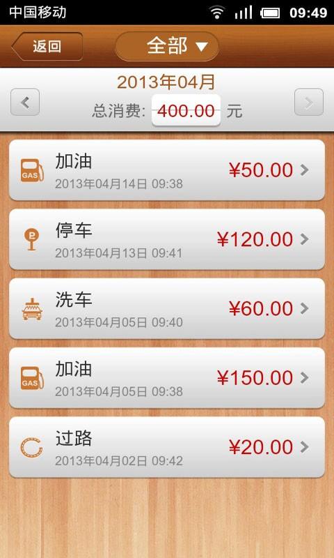 玩免費財經APP|下載卡卡司机理财 app不用錢|硬是要APP