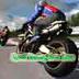 速度的摩托车游戏 賽車遊戲 App Store-癮科技App