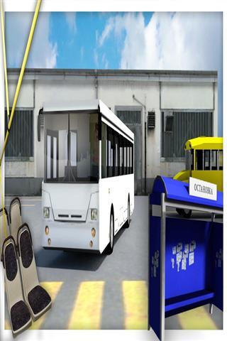 总线辛 Bus Sim 3D