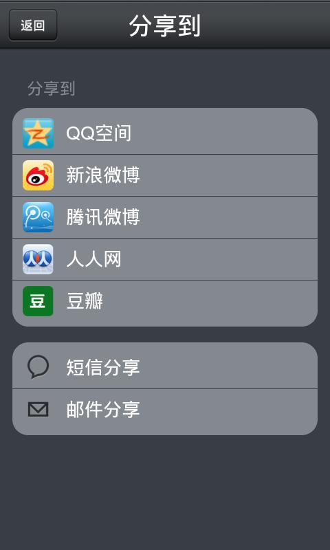 玩免費工具APP 下載内存清理大师 app不用錢 硬是要APP