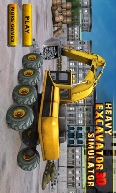 玩免費休閒APP|下載3D重型挖掘机 app不用錢|硬是要APP