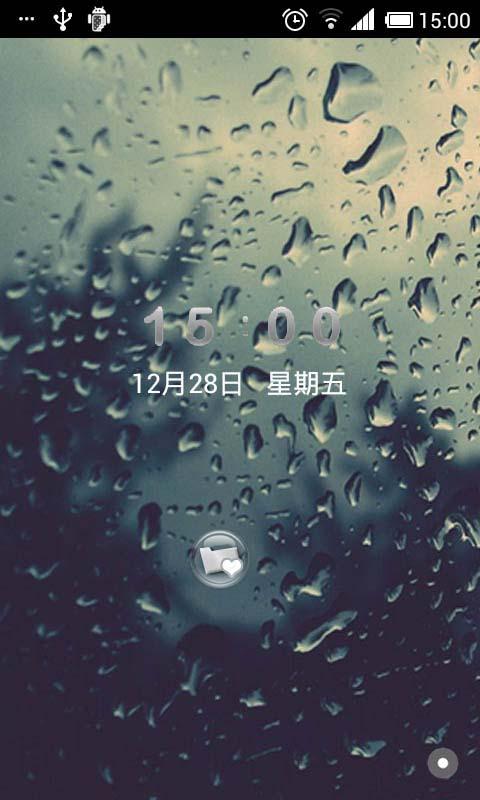 下雨天桌面主题