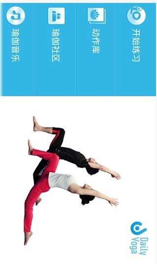 Pocket Yoga App | Pocket Yoga