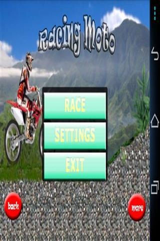 摩托爬坡赛