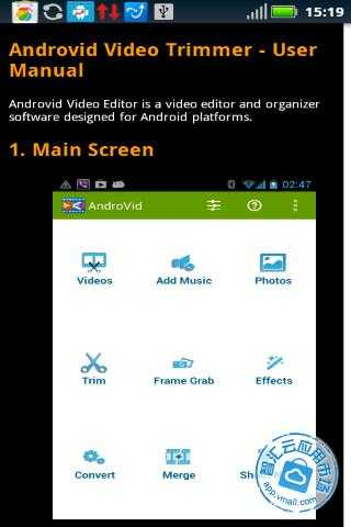玩免費媒體與影片APP|下載手机视频编辑 app不用錢|硬是要APP