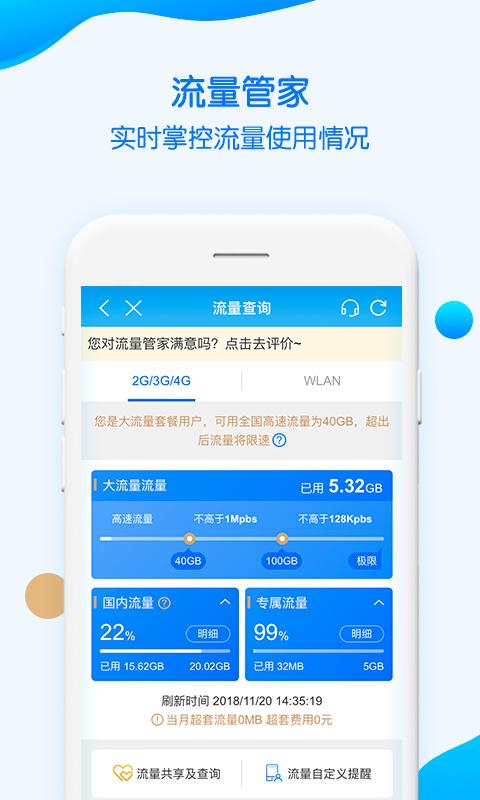 重庆城-应用截图
