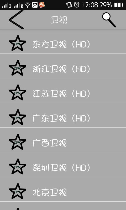潮驿影音播放器 媒體與影片 App-愛順發玩APP