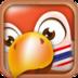 学习泰语 生產應用 App LOGO-APP試玩