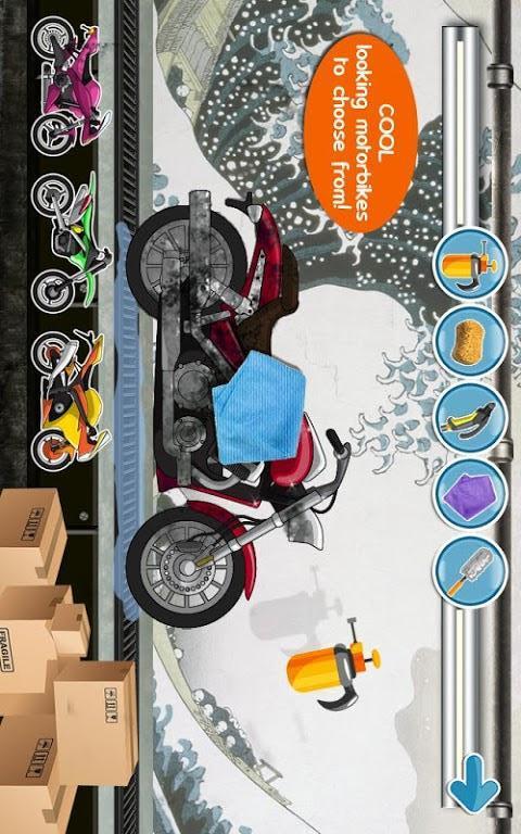 清洗摩托车