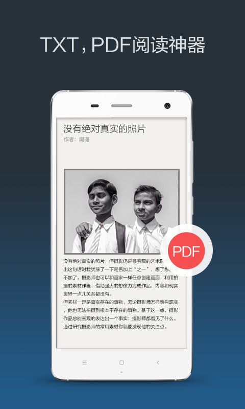 玩生活App|多看阅读免費|APP試玩